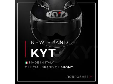 Мотошлемы от бренда KYT уже в наших магазинах!