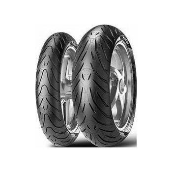 Мотошины Pirelli Angel ST 190/50 ZR17 (73W) TL