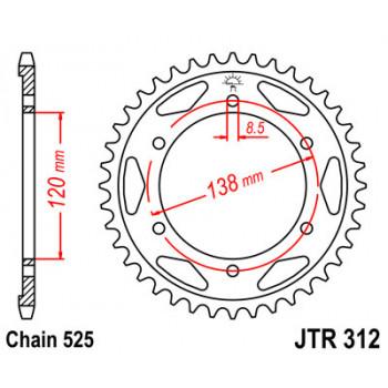 Звезда задняя JT Sprockets JTR312.40