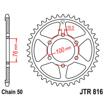 Звезда задняя JT Sprockets JTR816.45