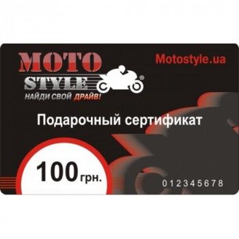 Подарочный сертификат Motostyle 100 (арт. 1215)