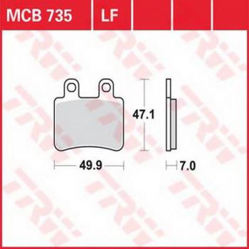 Колодки тормозные дисковые Lucas MCB735