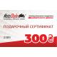 Подарочный сертификат Motostyle 300