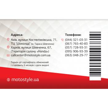 фото 5 Подарочные сертификаты Подарочный сертификат Motostyle 2000