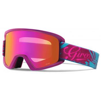 фото 1 Горнолыжные и сноубордические маски Сноубордическая маска Giro Dylan Flash Purple-Aqua Tropical  Amber Pink 37  Yellow 84