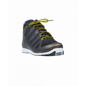 фото 2 Ботинки для беговых лыж Ботинки для беговых лыж Fischer Urban Sport Black-Yellow 43 (2020-21)