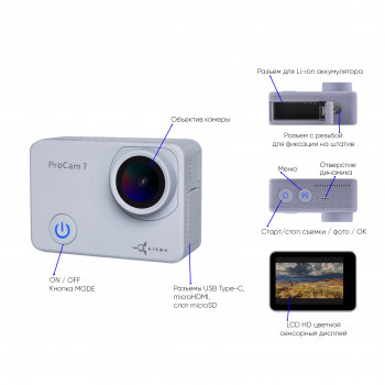 фото 6 Экшн - камеры Экшн-камера AIRON ProCam 7