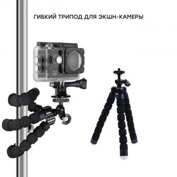 фото 4 Экшн - камеры Набор блогера AIRON 30 в 1: экшн-камера AIRON Simple Full HD с аксессуарами