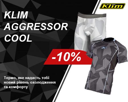 Скидки до -10% на белье Klim
