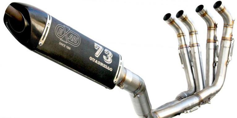 выхлопные трубы на мотоцикл