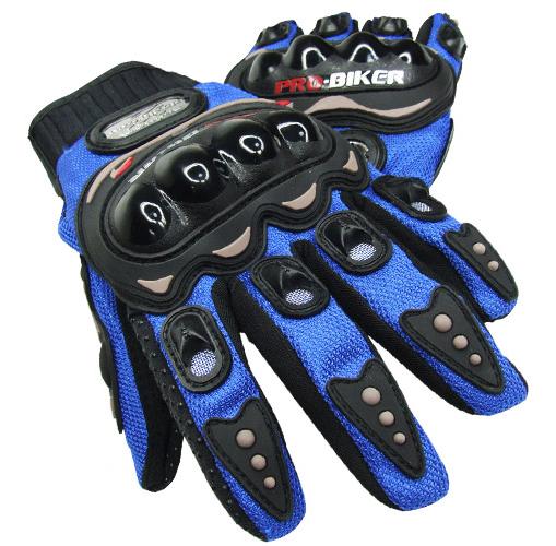 Мотоперчатки с защитой
